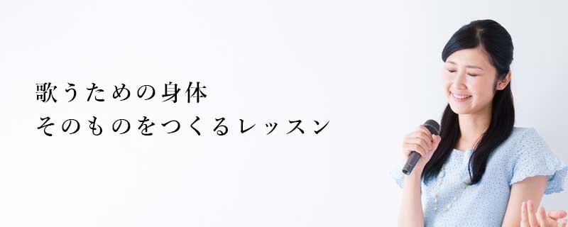 lp-header-banner